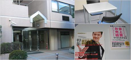 hagi-office